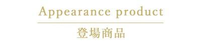 タオルショップブルーム ブルーム タオルショップ 日本製 タオル ギフト 今治タオル 泉州タオル バスタオル フェイスタオル 通販 ネット おすすめ