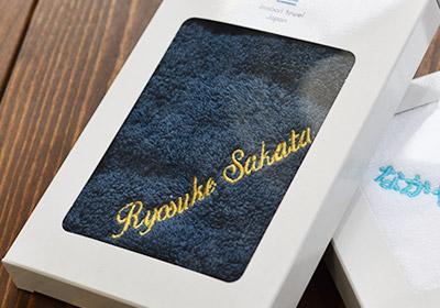 ブルーム ギフト プレゼント タオル お祝い 出産 結婚 内祝い 今治タオル バスタオル 国産 日本製 おすすめ