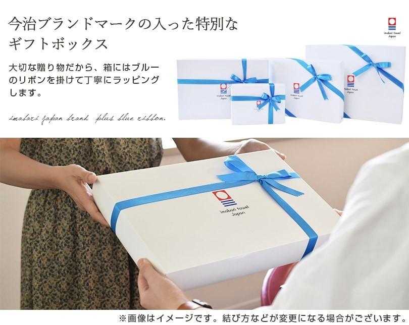日本製 今治タオル 寝具 タオルケット シングルサイズ 国産 ピローカバー お揃い ギフト プレゼント 今治