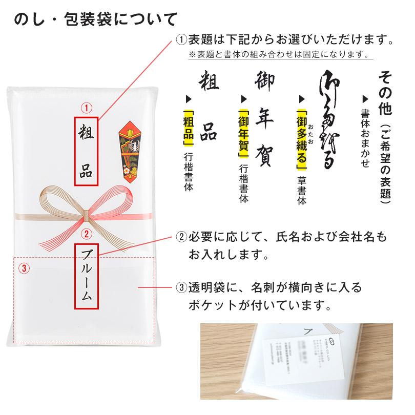 日本製 今治タオル タオル ギフト