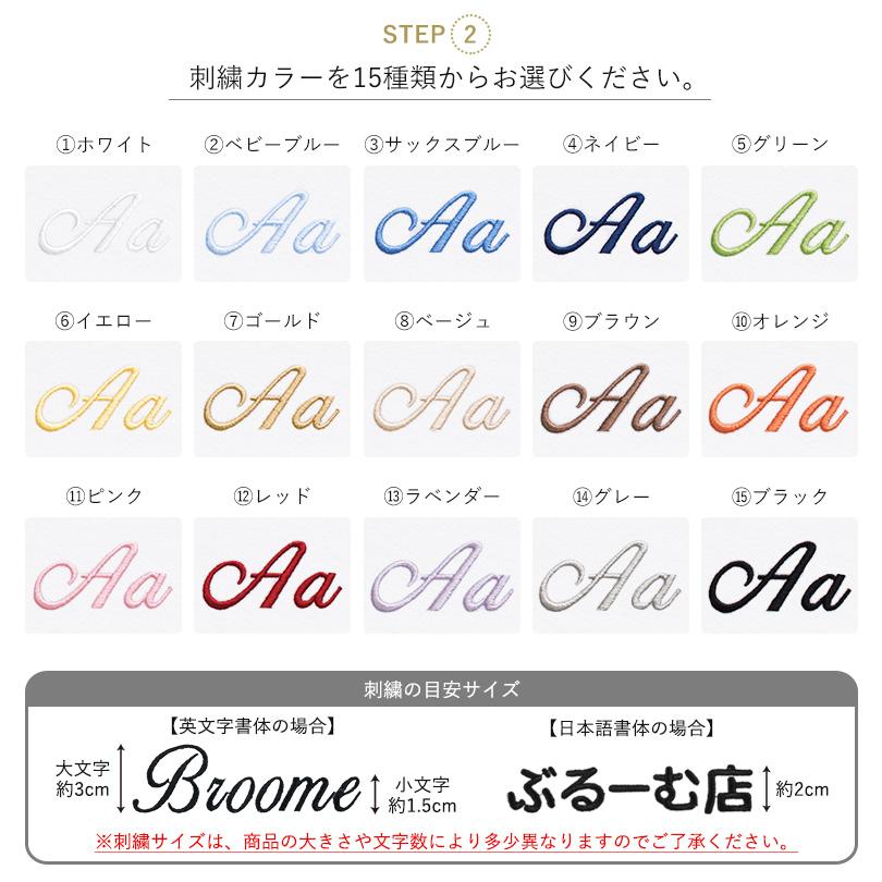 日本製 今治タオル タオル 刺繍