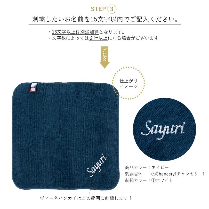 今治タオル たおる 日本製 ハンドタオル ハンカチ ミニタオル 名入れ お名前刺繍 ギフト プチギフト ラッピング プレゼント