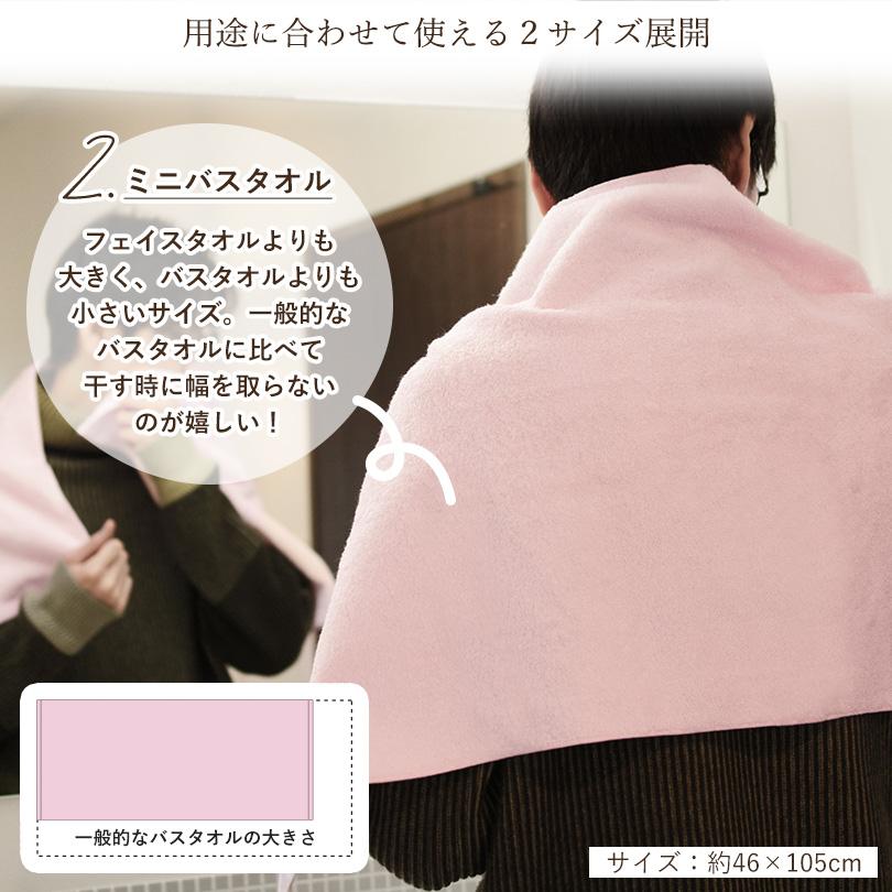 日本製 今治タオル バスタオル フェイスタオル 大判バスタオル タオル 大き目 ホテルタイプ
