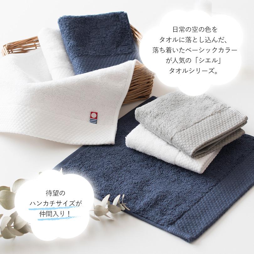 日本製 今治タオル バスタオル フェイスタオル ハンドタオル 北欧 シンプル かわいい グレー ネイビー たおる ギフト プチギフト