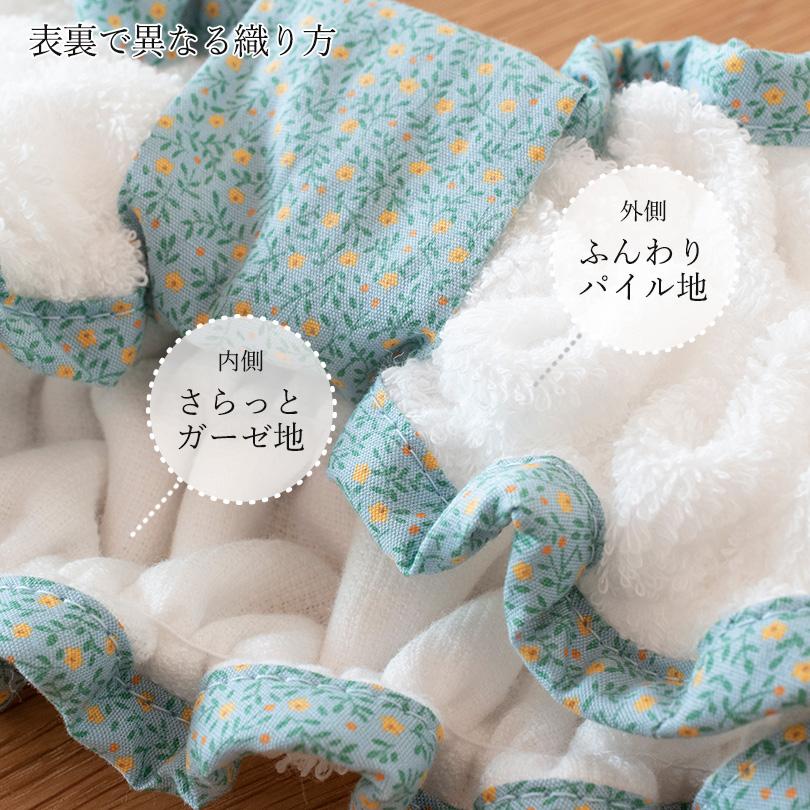 日本製 今治タオル ヘアバンド 花柄 バスローブ お揃い 吸水 ギフト