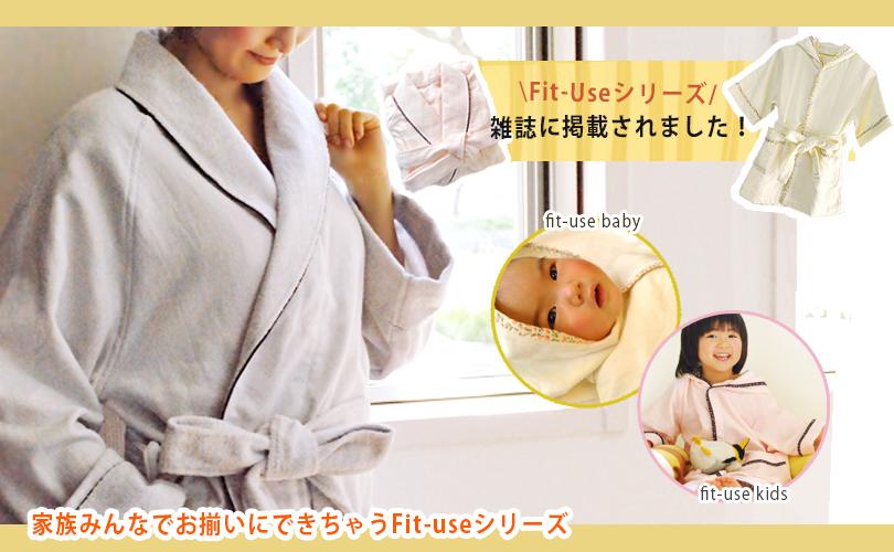 日本製 今治タオル 今治 ポンチョ ベビー シンプル 出産祝い ギフト ガーゼ 軽量 赤ちゃん
