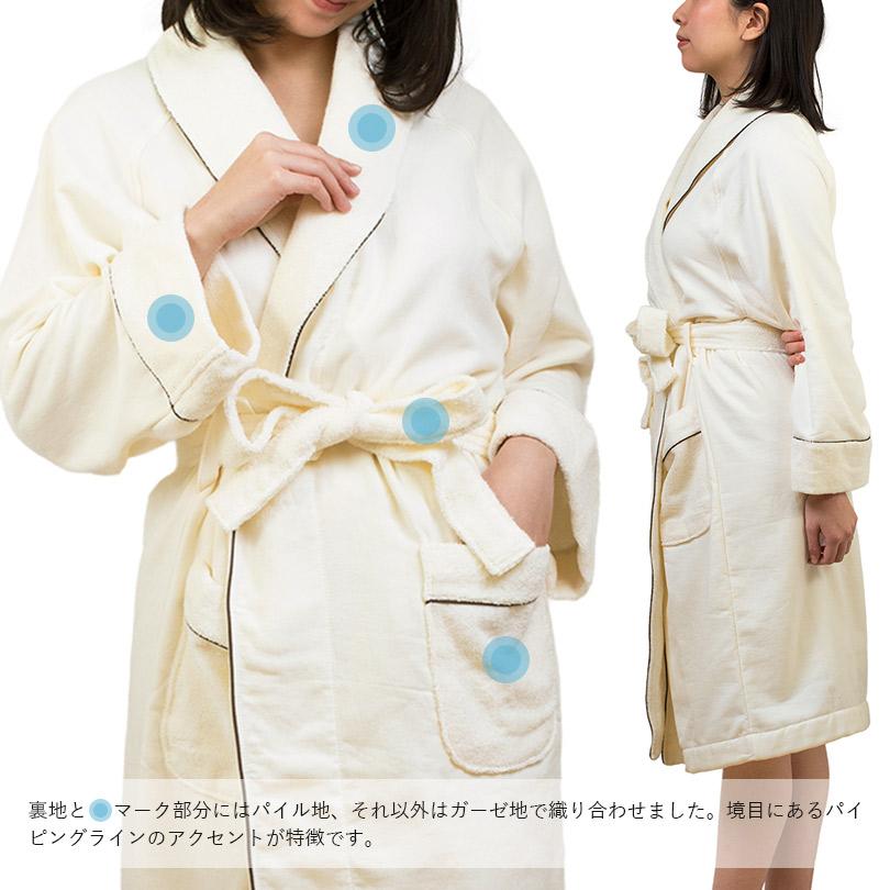 日本製 今治タオル 今治 バスローブ 出産祝い 結婚祝い ギフト ガーゼ 軽量 レディース メンズ