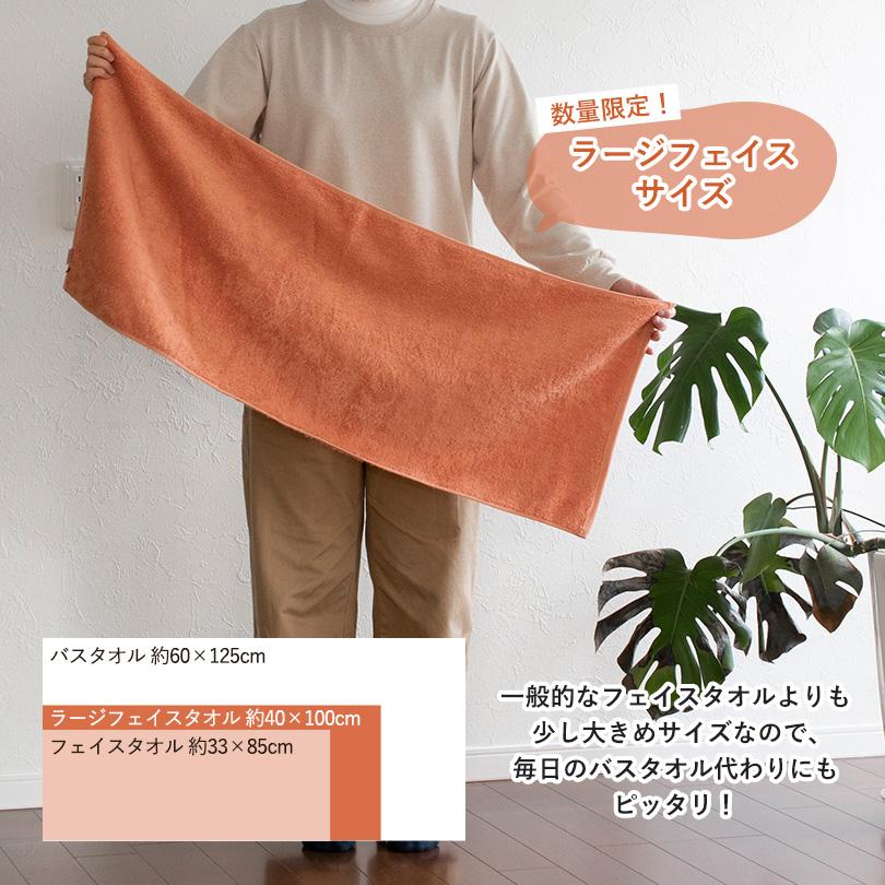 日本製 今治タオル バスタオル フェイスタオル