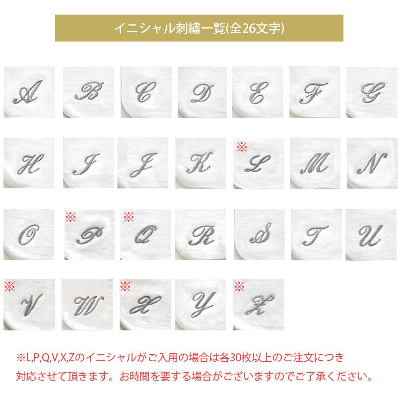 日本製 今治タオル プチギフト ハンドタオル ミニタオル ガーゼタオル コンパクト 薄手