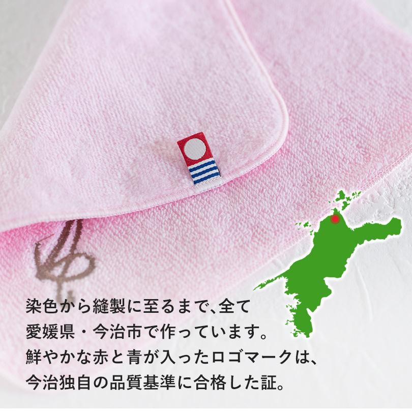 日本製 今治タオル プチギフト ハンドタオル ミニタオル 記念品 プレゼント 贈り物 退職 卒園 卒業 配る 男性