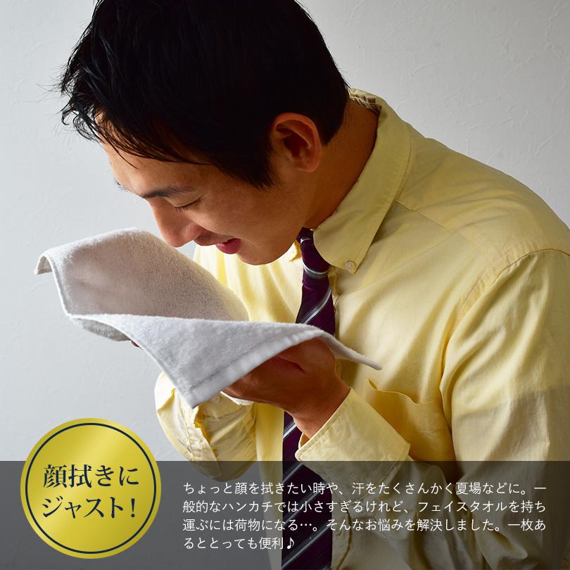 日本製 今治タオル ハンドタオル コンパクト ちょうどいい