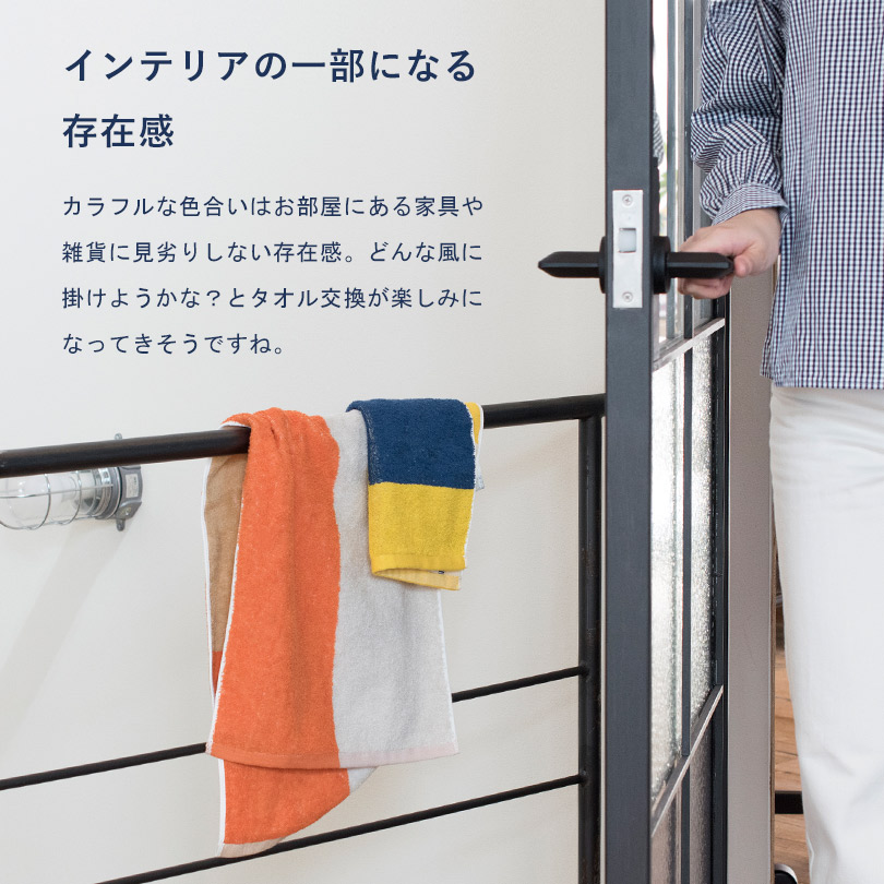 日本製 今治タオル フェイスタオル カラフル おしゃれ ブロック カクテル たおる いまばり