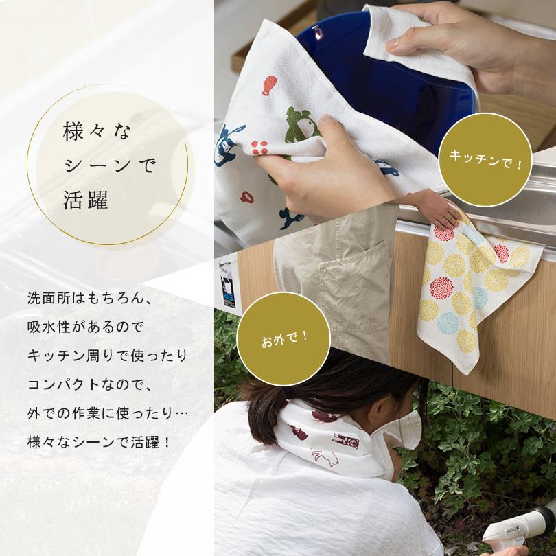 日本製 泉州タオル ガーゼタオル フェイスタオル ハンドタオル 手ぬぐい