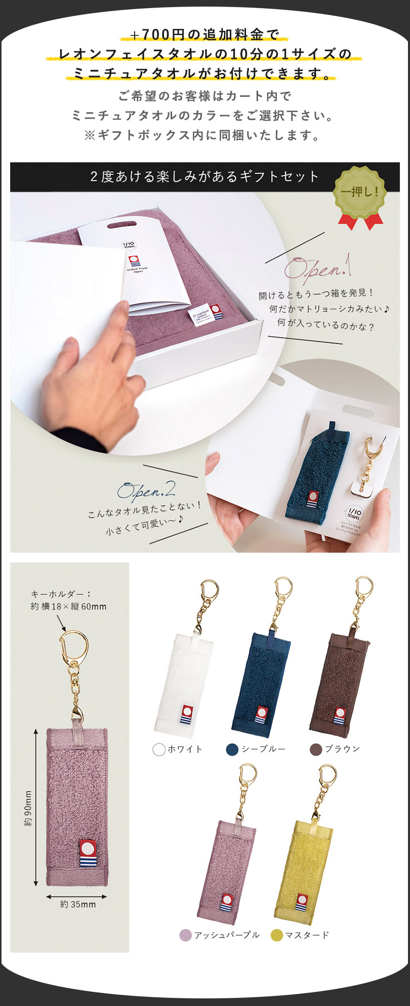 日本製 今治タオル バスタオル フェイスタオル ギフト 刺繍