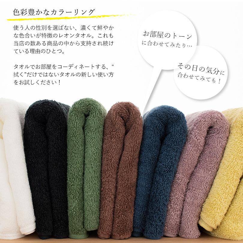日本製 今治タオル バスタオル フェイスタオル ハンドタオル バスマット
