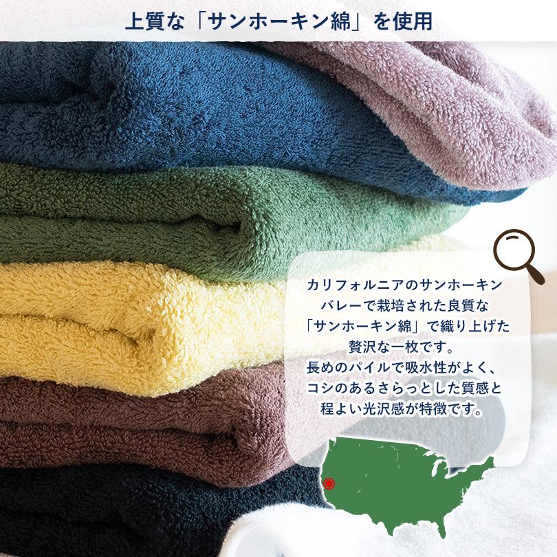 日本製 今治タオル バスマット ホテルタイプ 白 綿100% コットン 吸水性 大判 しっかり 清潔