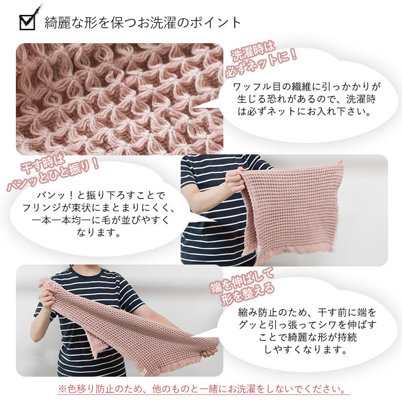 日本製 今治タオル バスマット ワッフル おしゃれ