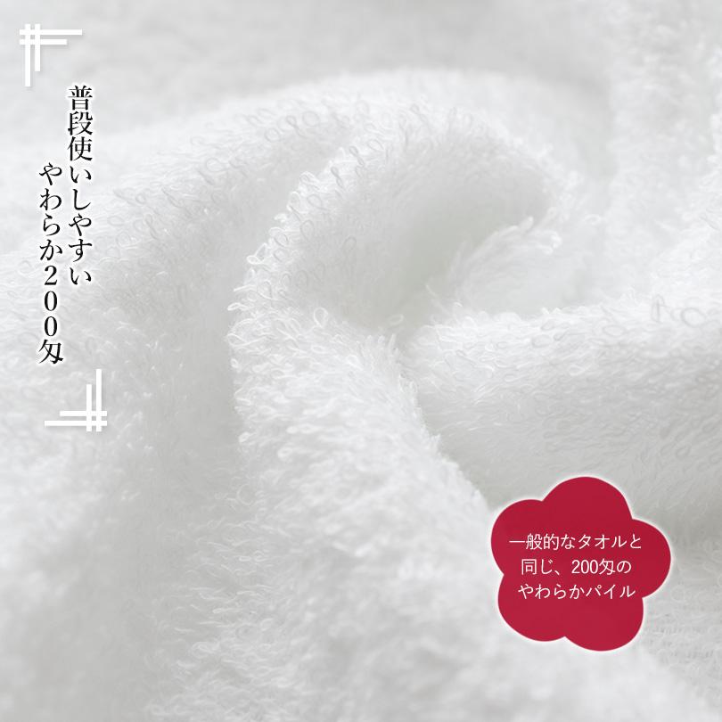 日本製 タオル 挨拶 お年賀 粗品タオル  販促活動フェイスタオル 干支