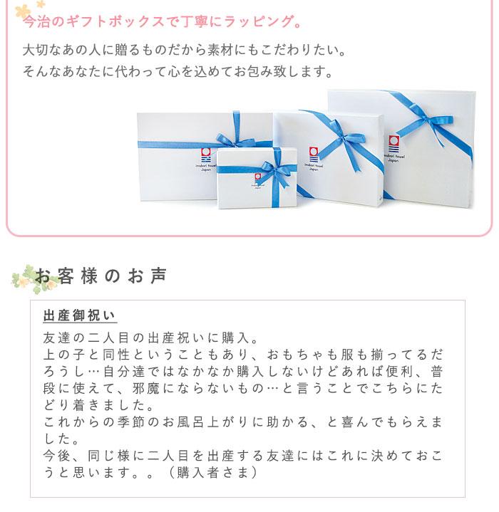 日本製 今治タオル バスローブ ポンチョ ギフト 出産 お祝い 出産祝い プレゼント お揃い