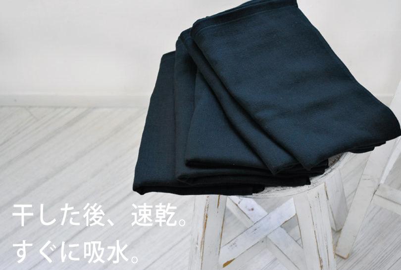 日本製 泉州タオル ガーゼ フェイスタオル ブラック 黒