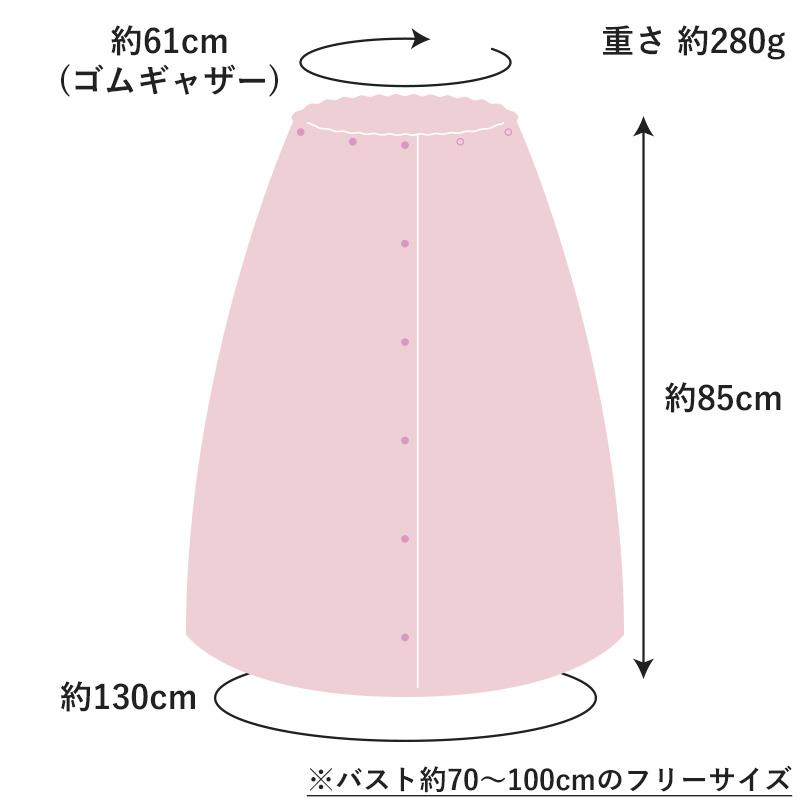 ラップタオル 巻きタオル 大人用 ガーゼ 日本製 泉州タオル プール タオル