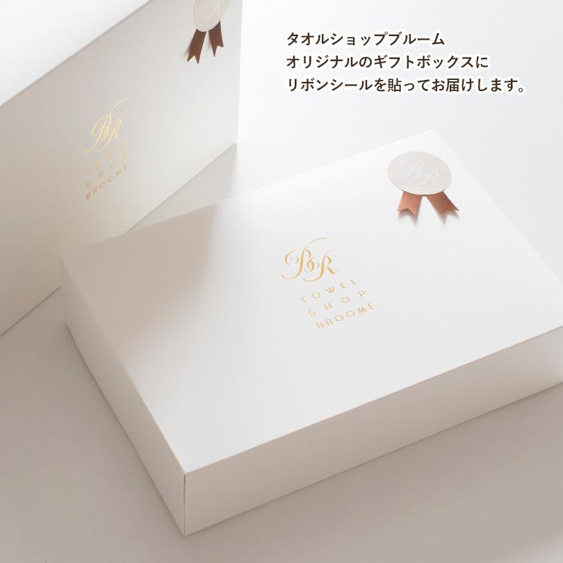日本製 今治タオル 国産 泉州タオル ハンドタオル フェイスタオル くま ぬいぐるみ ギフト プレゼント 父の日 母の日