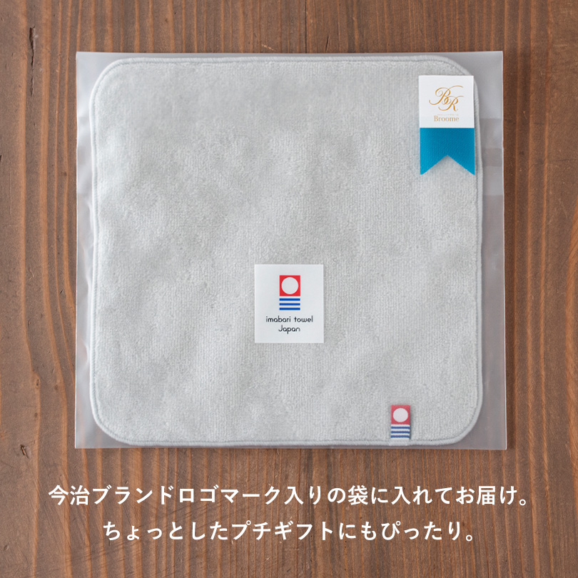 日本製 今治タオル ハンドタオル ミニタオル ハンカチ
