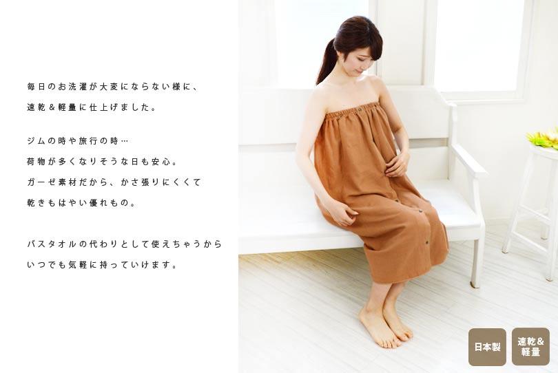 日本製 国産 泉州タオル ラップタオル 大人用 子供用 セット ギフト 入園 入学 お祝い プール