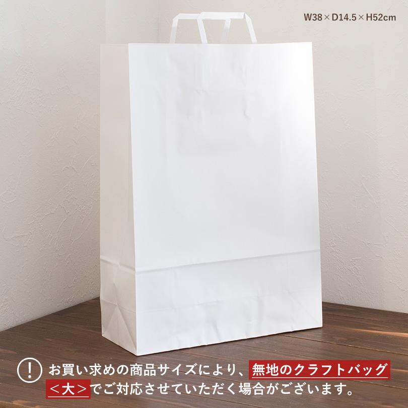ラッピング ギフト 贈り物 リボン ボックス タオルのギフト 今治タオル 日本製 ラッピングついて ギフトについて ラッピングバック 袋