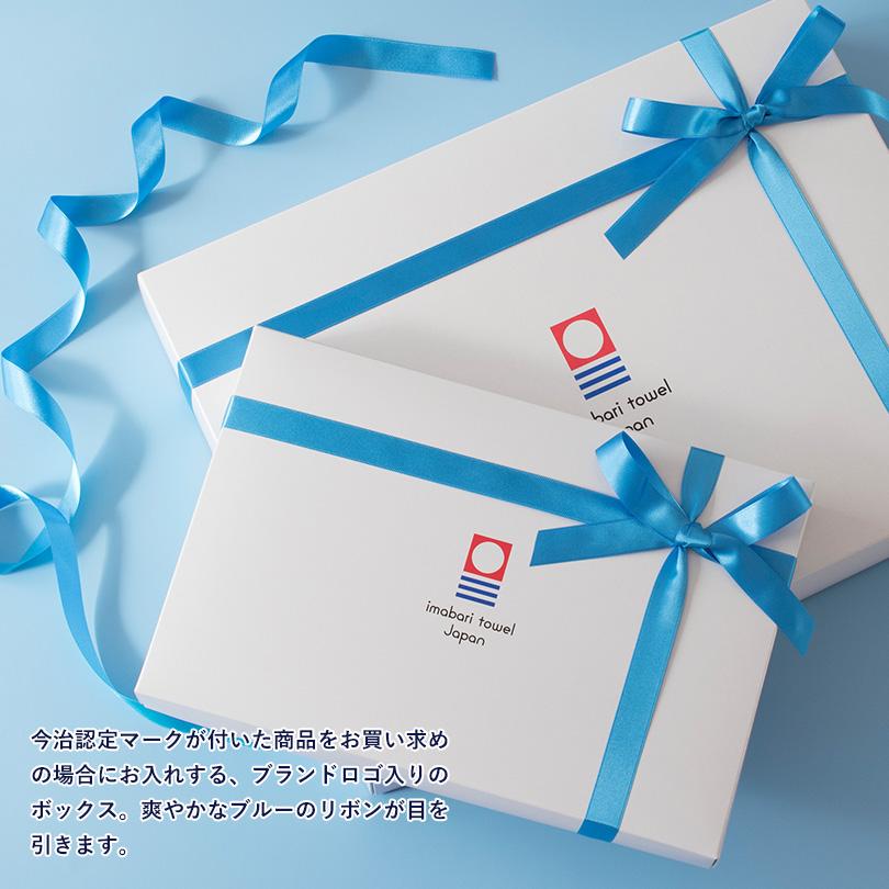 ラッピング ギフト 贈り物 リボン ボックス タオルのギフト 今治タオル 日本製 ラッピングついて ギフトについて ラッピングボックス