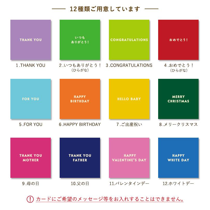 ラッピング ギフト 贈り物 リボン ボックス タオルのギフト 今治タオル 日本製 ラッピングついて ギフトについて メッセージカード ミニカード ギフトカード