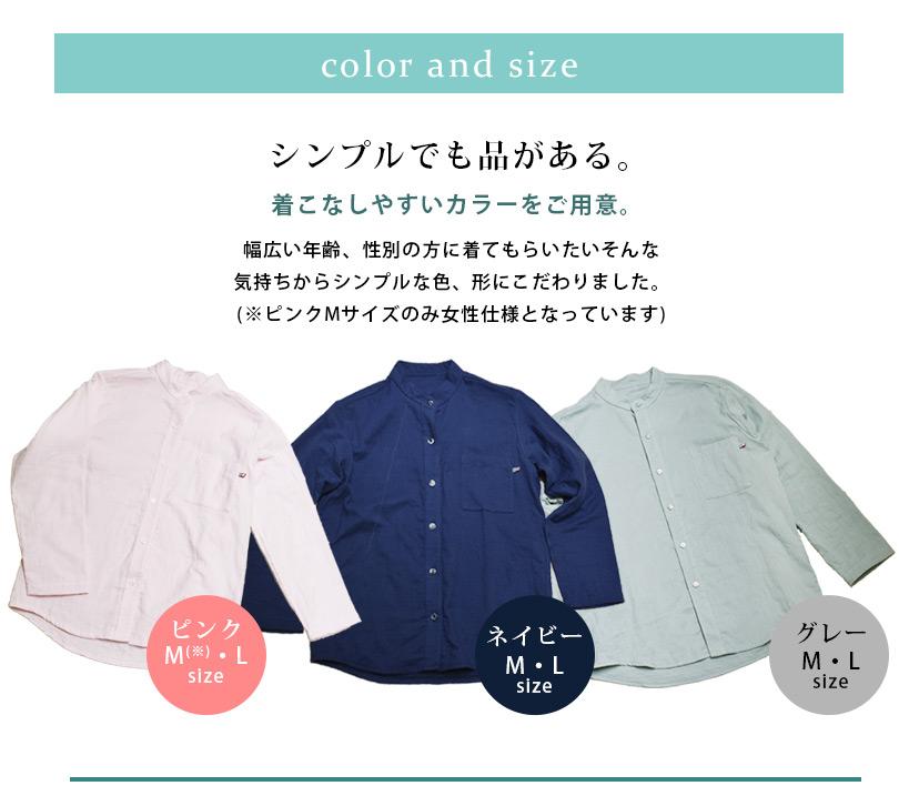 日本製 今治タオル パジャマ 2重ガーゼ ガーゼ レディース メンズ 母の日 父の日