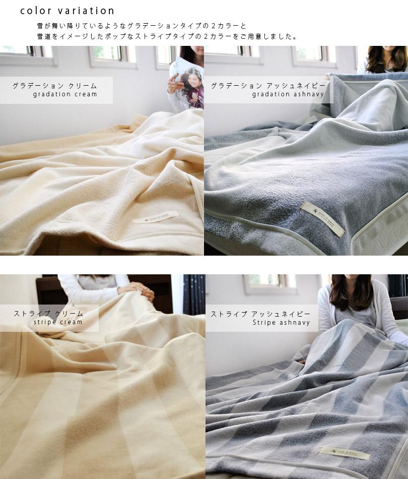 日本製 泉州 毛布 シルク 毛布ケット 綿 国産 タオルケット