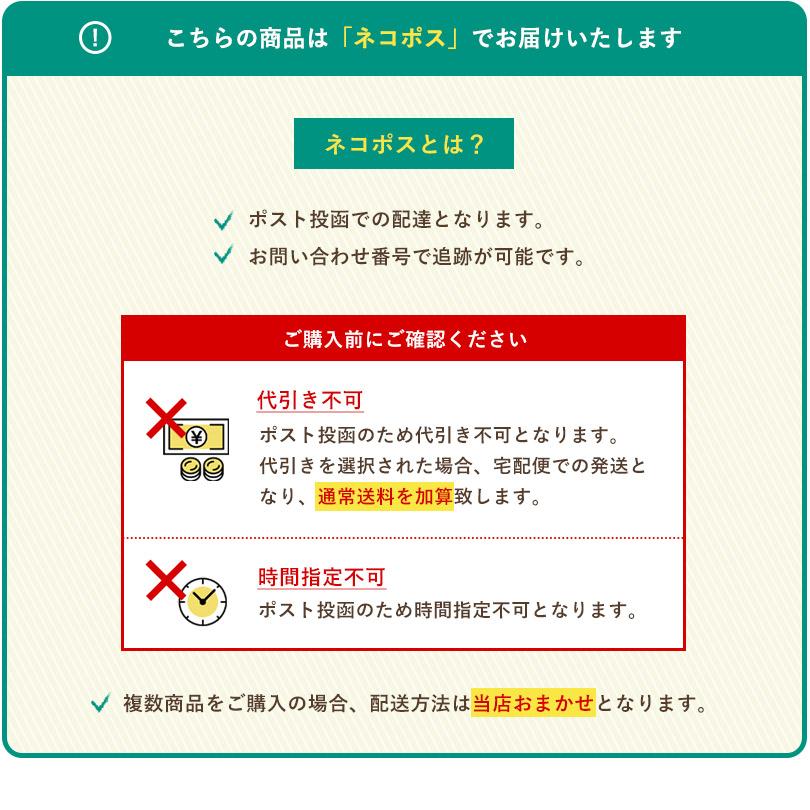 日本製 今治タオル バスタオル フェイスタオル タオル 通販 ネコポス 送料無料 おとりよせ 注意喚起