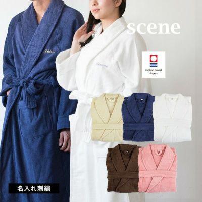 今治タオル ハンドタオル ハンカチタオル ハンカチ ミニタオル プレゼント プチギフト 日本製